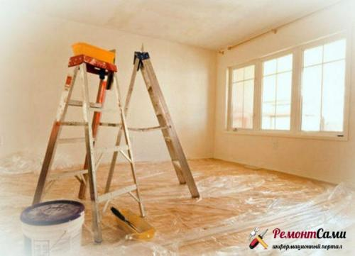Сделать ремонт комнаты. Готовим комнату к ремонту