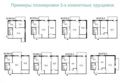 Угловая хрущевка 2 комнатная планировка. Преимущества и недостатки перепланировки
