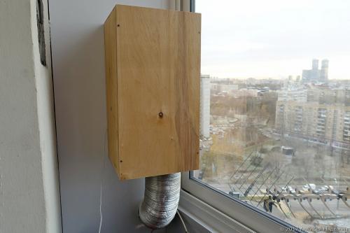 Как сделать приточную вентиляцию в квартире своими руками. Самодельная домашняя вентиляция